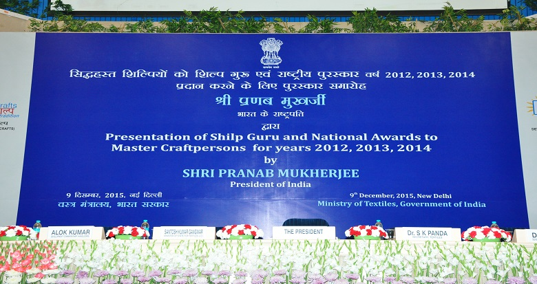 Image of  National Award 2012, 2013 & 2014